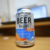 サントリーのフレーバービールを飲んでみた