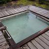 那須の名湯「鹿の湯」を楽しめる「松川屋那須高原ホテル」に一人泊