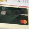 三井住友カードMastercardブランドを「年会費ずっと無料」カードが到着 → デザイン良し+銀聯2枚目は不可