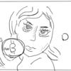 【投資】ビットコインを利確した時の税金って払わなくてもバレないよねと思ってしまう
