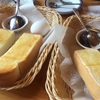 コメダ珈琲でモーニング!!〜無料でトーストが付いてくるってお得ですね〜