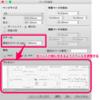 MIDIデータの譜面化 (2) MuseScore