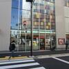 関内駅北口にカフェができたってよ(カフェ)関内駅周辺グルメ情報