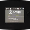 SIM差し替え不要のWi-Fiルーター「G3000」登場!これ1つで国内外OK