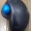 ロジクール製 ワイヤレストラックボール M570