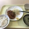 ワンコインランチ(霞ヶ関食堂)