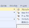 VisualStudioでPowerShell用GUIを作成する方法