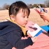 ダ埼玉だよ☆公園で春祭り~😊😊🌸