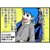 【GTRACING】PCゲームしないけどゲーミングチェア購入。オシャレかは置いといて長時間座れる椅子【レビュー感想】