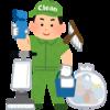 閑散期【仕事が暇過ぎて、掃除狂スイッチが入る!】