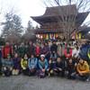 山の日記念トレッキング 開催しました!