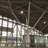 引っ越し荷物の搬入と移転手続きの為に再び川内へ、今度は九州新幹線で行く♪ 11月12日