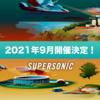 【イベント情報・9/??】SUPER SONIC 2021