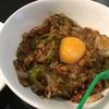 うたこのマジカルクッキング 世界の文化ごちゃ混ぜ納豆玉子飯はジャンクに美味い!