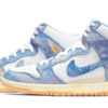 3/2(火)発売 CARPET COMPANY×NIKE SB  DUNK HIGH