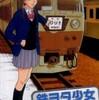 『鉄ヲタ少女』久寿川なるお(エンターブレイン)