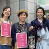広島の原爆の残り火と共に @SDGs ハッピーピースパレード主催者 みほさんと