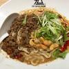 新宿で美味しい坦々麺✨🍜山椒で痺れる😆