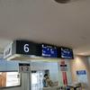 【飛行機】NH1693便に乗る(SFC修行)その2 (NH1693便編)