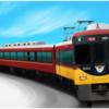 【悲報】京阪電車「プレミアムカー」にトイレはない