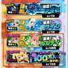 「バクモン」 イベントルルディクリア!! イベント100万人クリア!!