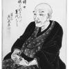 江戸の天才浮世絵師 葛飾北斎の生涯