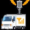 Y!mobileのPHSからMNP予約番号をゲット > LINEモバイルへ
