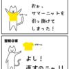 vol.4 ヴィパッサナー体験記1 〜ヴィパッサナーの効果、良かったこと編〜