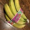 バナナの正しい保存方法を写真付きで解説します