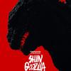 Godzilla Resurgence (シン・ゴジラ)