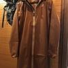 八ケ岳の雑木林にフィットするレインコート「K-WAY」を買った。