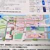 【注意】東京マラソン2019は去年と受付会場が変わります!