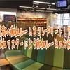 京都の献血ルーム制覇⁉︎献血ルームと言っても場所によってかなり違いがある!