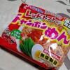イトメンのチャンポンメン トマト味(*^^*)