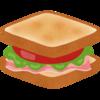 サラリーマンの昼食代をどうやって節約するかー2