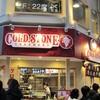 いつのまにかコールド・ストーン・クリーマリーが加わってた銀のあんカフェ 吉祥寺店でピーチメルバのアイスを食べる