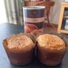 美味しい保存パン「缶deボローニャ」を開けてみる
