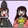 【不定期更新マンガ】それいけ!ちよこさん〜野宮神社のおみくじ編~