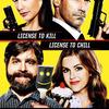 これぞ娯楽映画 ◆ 「Mr.&Mrs. スパイ」