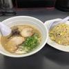 博多一番『焼き飯セット1050円』に大満足!!炒飯がパラッパラアッツアツでちょーうめぇ!!