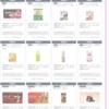 【Yahooでお得】無料で新商品を試す方法・プレモノのやり方とは?当選までの流れとイオンでの受け取り方まとめ【節約】