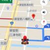 Googleマップにマリオが登場してましたね…