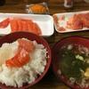 市場内で新鮮魚介をごはんと一緒にいただける!「八戸市営魚菜小売市場」~青森・八戸~