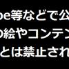 【絵を売って飯を食う!】Vtuber「松村 上久郎」を紹介