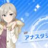 2018.1.27 ススメ!シンデレラロード6日目