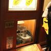 ミラコスタのロビーは楽しさい~っぱい~!!数年ぶりにスーベニアメダル作っちゃった~( *´艸`) ~2017年5月 Disney旅行記【6】