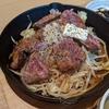【横浜(馬車道)ランチ】Fish & Sour UOKIN Diner|ステーキランチ(その2)