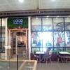 COCO Cafeはガヤ感がない。人が並んでいるだけですぐ帰りたくなるが...