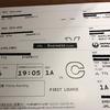 1日目:JAL JL771 成田〜シドニー ビジネス