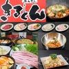 【オススメ5店】郡山(福島)にあるサムギョプサルが人気のお店